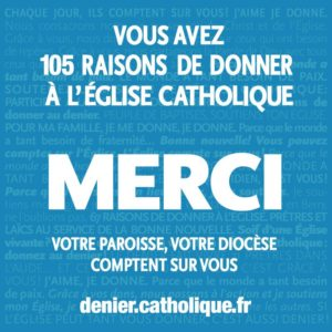 DENIER-MERCI-ISTG_preview-300x300